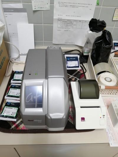 糖尿病のフォローに必要なHbA1cの測定機器です。
